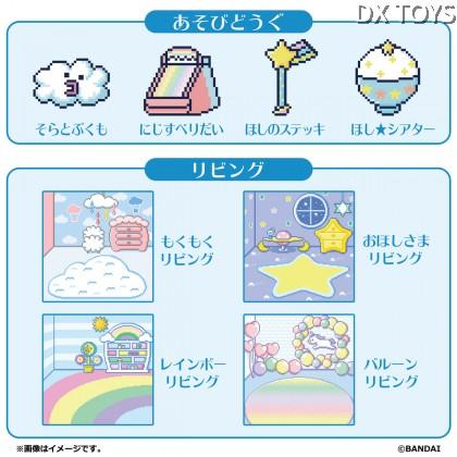 TamaSma Card Rainbow friends